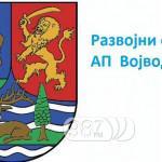 voj-grb1