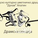 GKUD Dunav, dramska sekcija